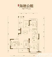 高速·海德公馆B1′户型4室2厅140.4㎡