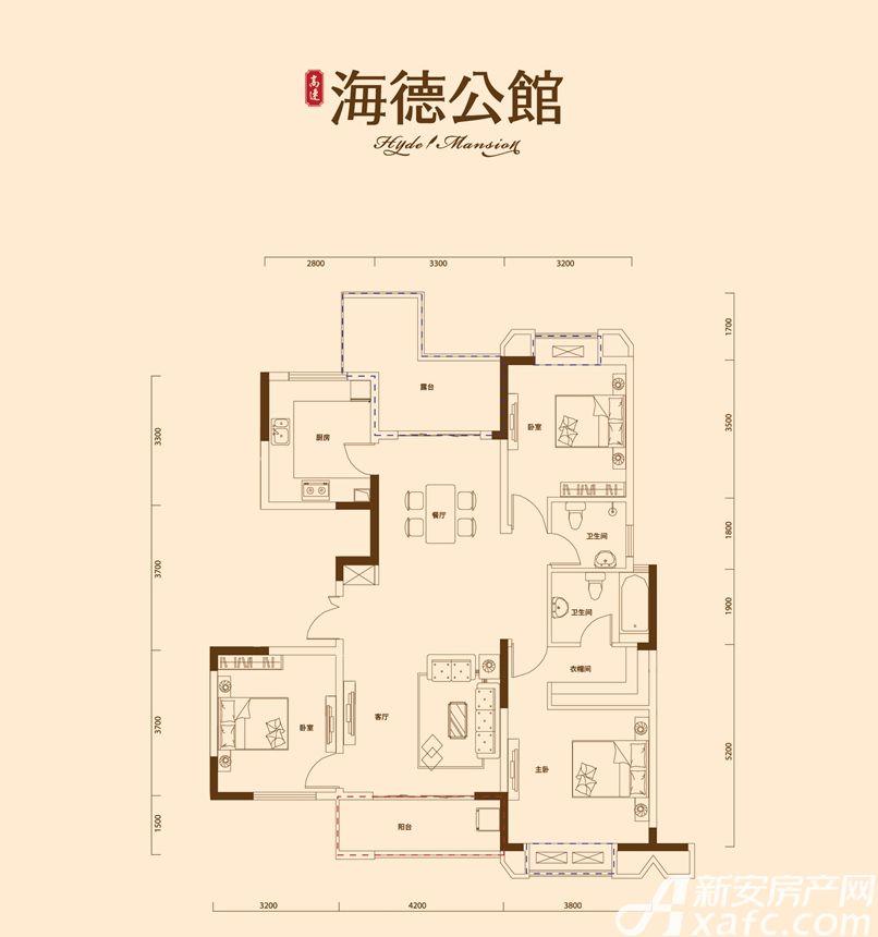 高速·海德公馆B2′户型3室2厅130.64平米
