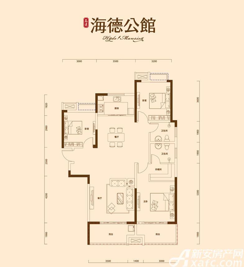 高速·海德公馆E3#户型3室2厅132.87平米