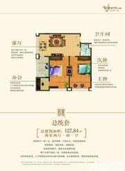 永利广场公寓总统套房2室2厅127.84㎡