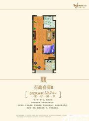 永利广场公寓B户型1室1厅52㎡