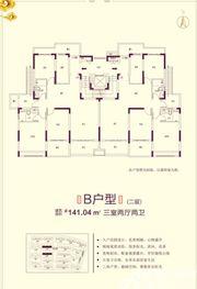恒大滨江左岸10# 13# B户型3室2厅141.04㎡