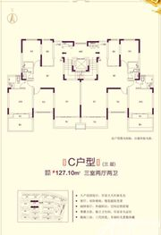 恒大滨江左岸10# 13# C户型3室2厅127.1㎡