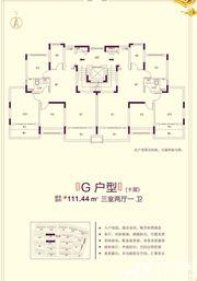 恒大滨江左岸10#13# G户型3室2厅111.44㎡
