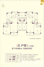 恒大滨江左岸7# 6# 9# 12# E户型3室2厅112.65㎡