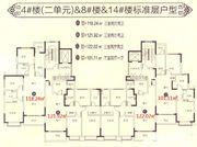 恒大滨江左岸4#8#14#户型3室2厅120㎡