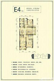 新安印象E43室2厅135.25㎡
