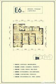 新安印象E63室2厅122.61㎡