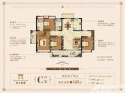 汉京紫庭C户型4室2厅143㎡
