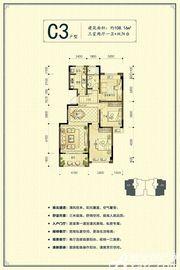 新安印象C33室2厅108.16㎡