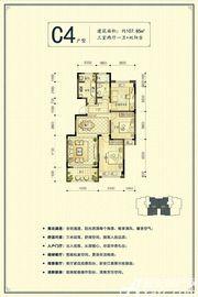新安印象C43室2厅107.85㎡