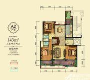 万成·哈佛玫瑰园玫瑰园洋房A2户型3室2厅143㎡