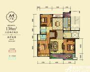 万成·哈佛玫瑰园玫瑰园洋房A4户型3室2厅138㎡