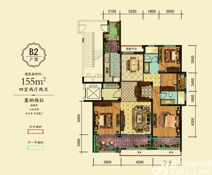 万成·哈佛玫瑰园玫瑰园洋房B2户型4室2厅155平米