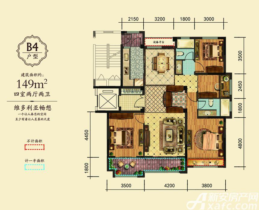 万成·哈佛玫瑰园玫瑰园洋房B4户型4室2厅149平米