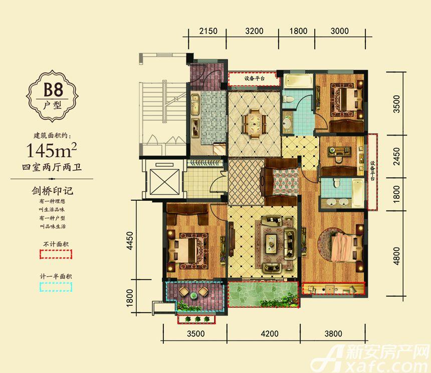 万成·哈佛玫瑰园玫瑰园洋房B8户型4室2厅145平米