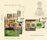 万成·哈佛玫瑰园玫瑰园洋房C1户型3室3厅168㎡