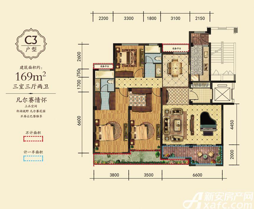 万成·哈佛玫瑰园玫瑰园洋房C3户型3室3厅169平米