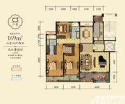 万成·哈佛玫瑰园玫瑰园洋房C3户型3室3厅169㎡