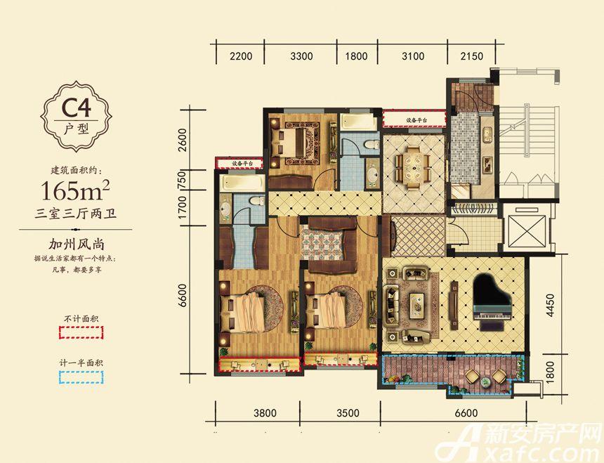 万成·哈佛玫瑰园玫瑰园洋房C4户型3室3厅165平米