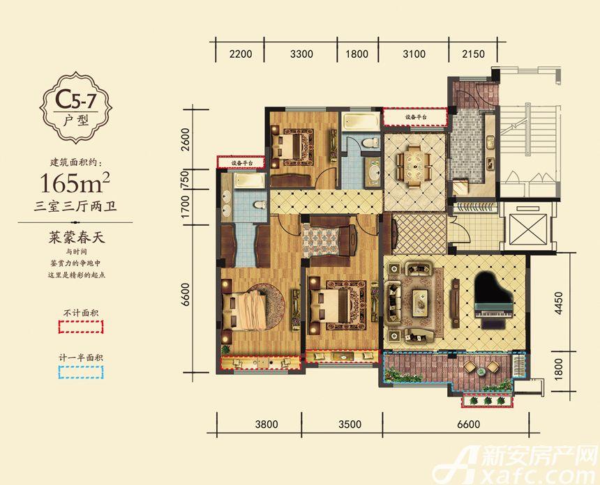 万成·哈佛玫瑰园玫瑰园洋房C5-7户型3室3厅165平米