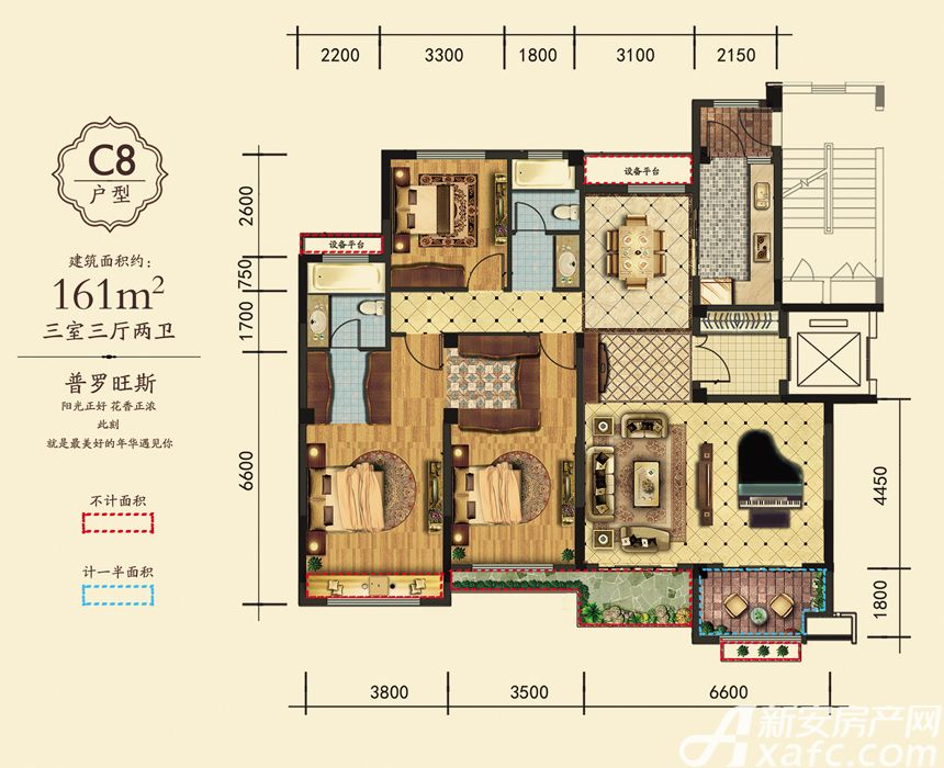 万成·哈佛玫瑰园玫瑰园洋房C8户型3室3厅161平米