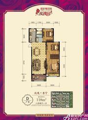 万成·哈佛玫瑰园玫瑰园高层D户型3室2厅118㎡
