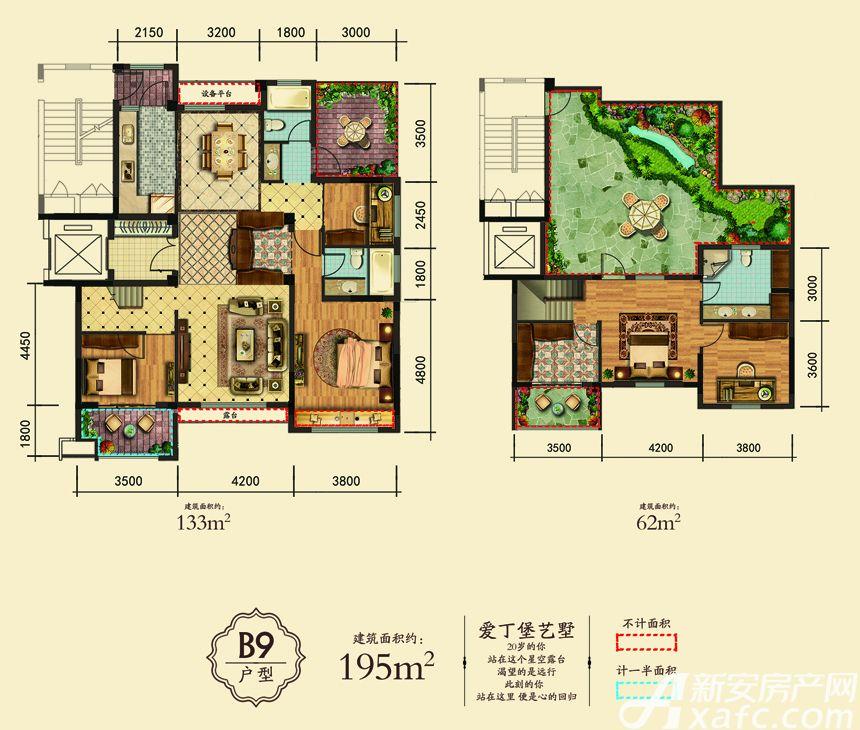 万成·哈佛玫瑰园玫瑰园洋房B9户型5室2厅195平米