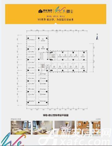 绿地微公馆微公馆1室1厅41平米