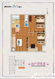 绿地微公馆24户型1室1厅64.55㎡