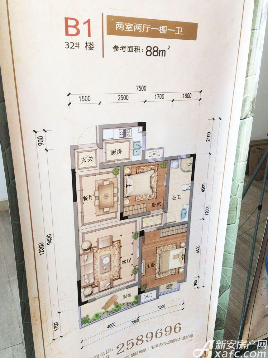 宇业依云红郡B12室2厅88平米