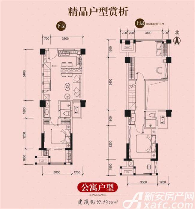 铜化弘宇嘉城公寓1室1厅55平米