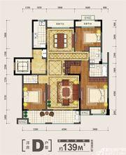 金大地紫金公馆D3室2厅139㎡