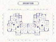 恒大御景25号楼户型3室2厅123.76㎡