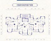 恒大御景16/21/24号楼型3室2厅129.74㎡