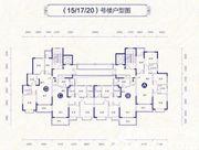 恒大御景15/17/20号楼型3室2厅123.61㎡
