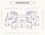恒大御景2/3/8/9号楼户型3室2厅123.76㎡