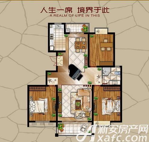 长江公园国际C户型3室2厅134.61平米