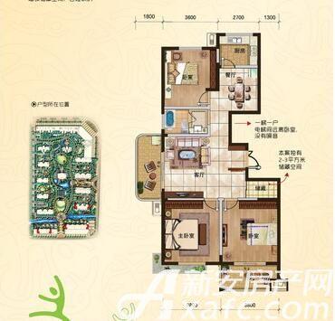 翡翠豪庭B2户型3室2厅126.4平米