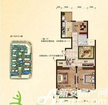 翡翠豪庭C1户型2室2厅108.43平米