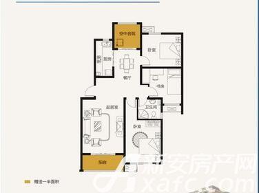 山鹰双城汇E1户型3室2厅112平米