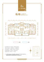 融翔·君悦澜山8#3F6F平面图4室2厅134㎡