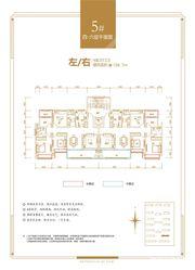 融翔·君悦澜山5#4F6F平面图4室2厅128.7㎡
