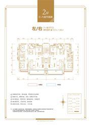 融翔·君悦澜山2#3F6F平面图4室2厅120㎡