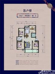 温哥华城锦绣府邸B户型4室2厅116㎡