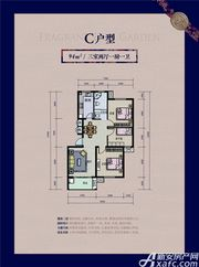 温哥华城锦绣府邸C户型3室2厅94㎡
