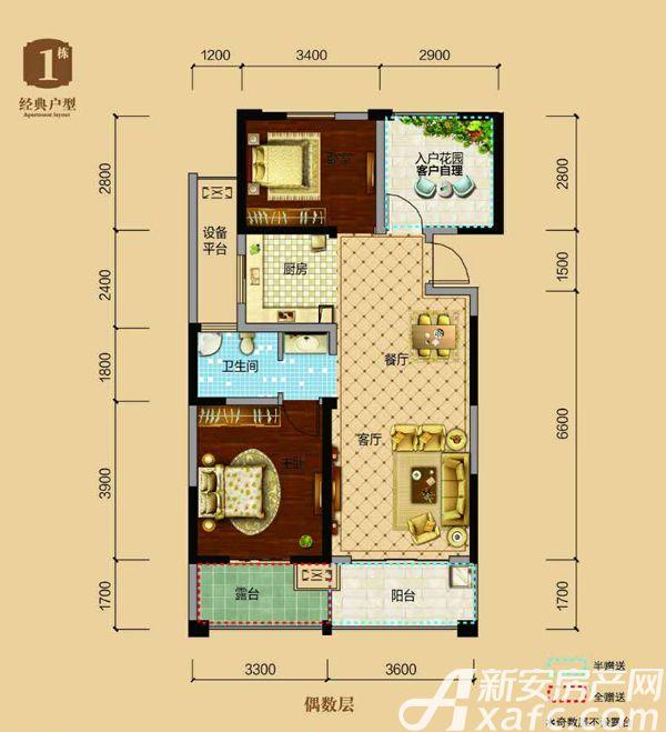 美都玉府1栋经典户型2室2厅92.94平米