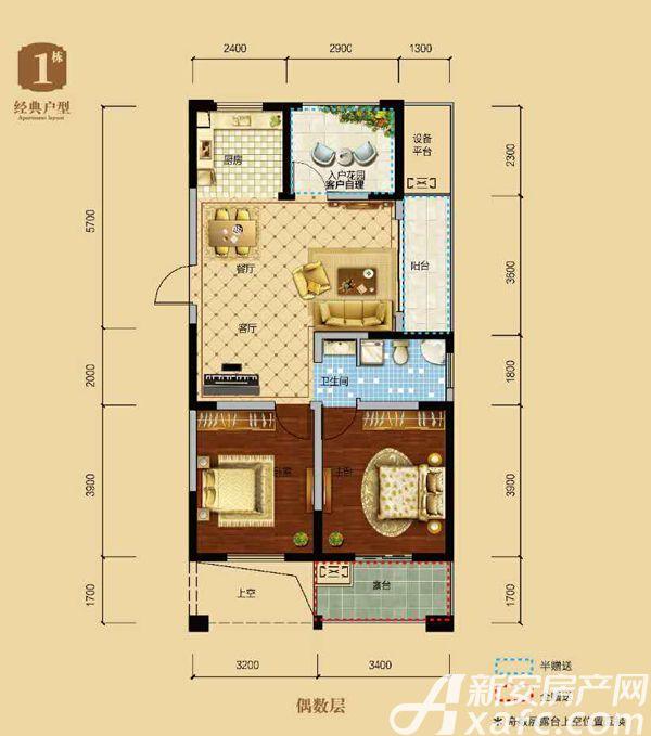 美都玉府1栋经典户型2室2厅93.44平米