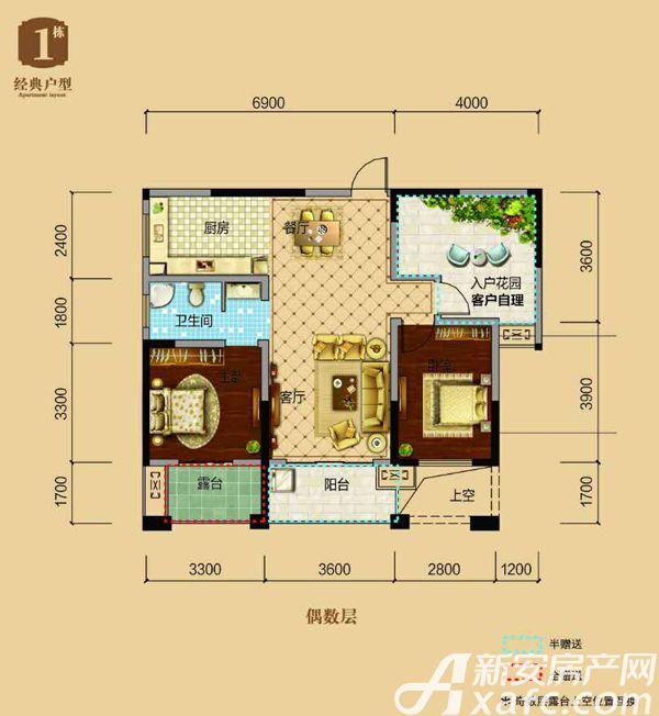 美都玉府1栋经典户型2室2厅100.24平米
