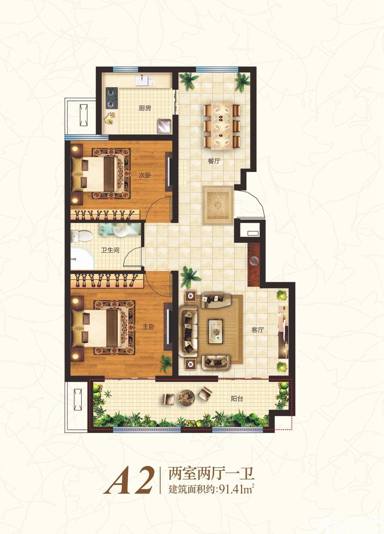 众发·阳光水岸A2户型2室2厅91.41平米
